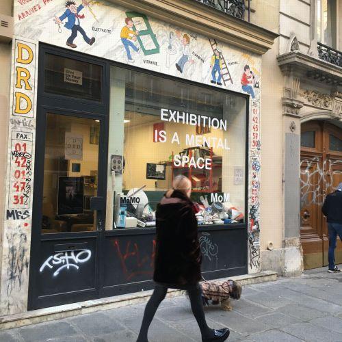 exhibition_dh